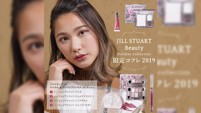 JILL STUART Beauty限定コフレ2019