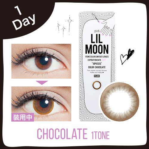 item_list_lilmoon_chocolate_1day