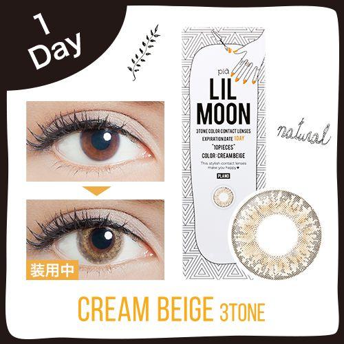 item_list_lilmoon_creambeige_1day