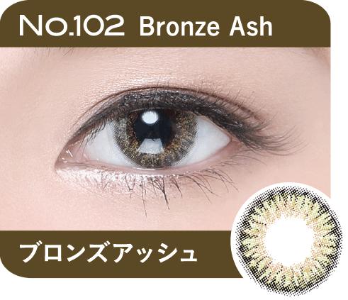 souyou_bronze_ash