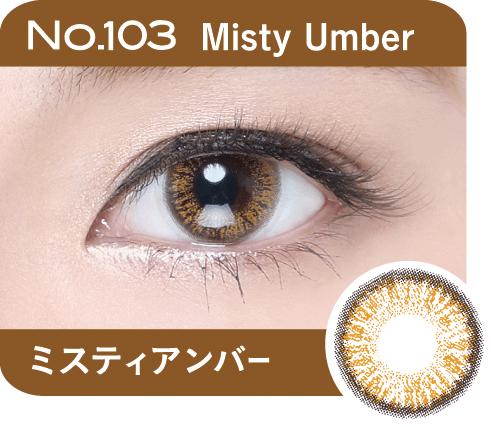 souyou_misty_umber