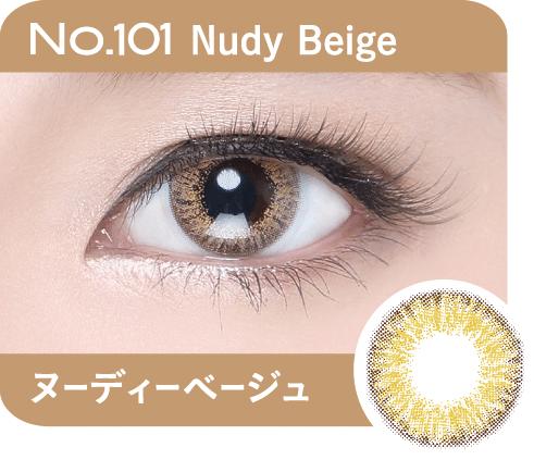 souyou_nudy_beige