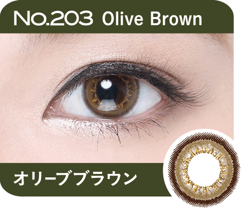 souyou_olive_brown