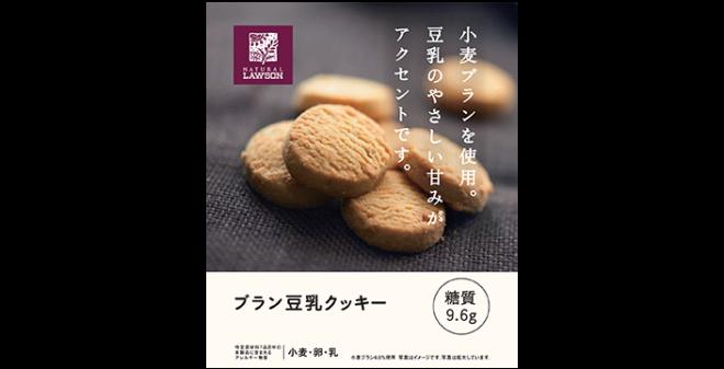 soymilk-cookie
