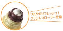p_item_011_01