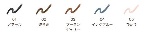 スクリーンショット_2015-10-29_17.29.22[1]