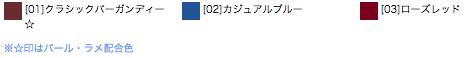 スクリーンショット_2015-10-29_17.42.31[1]