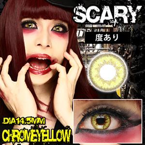 g_a_chrome_yellow_pc