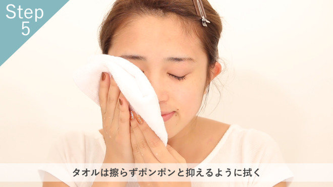タオルは擦らずポンポンと抑えるように拭く