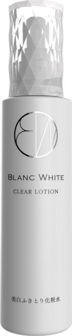 blanc-white-all-45_bc