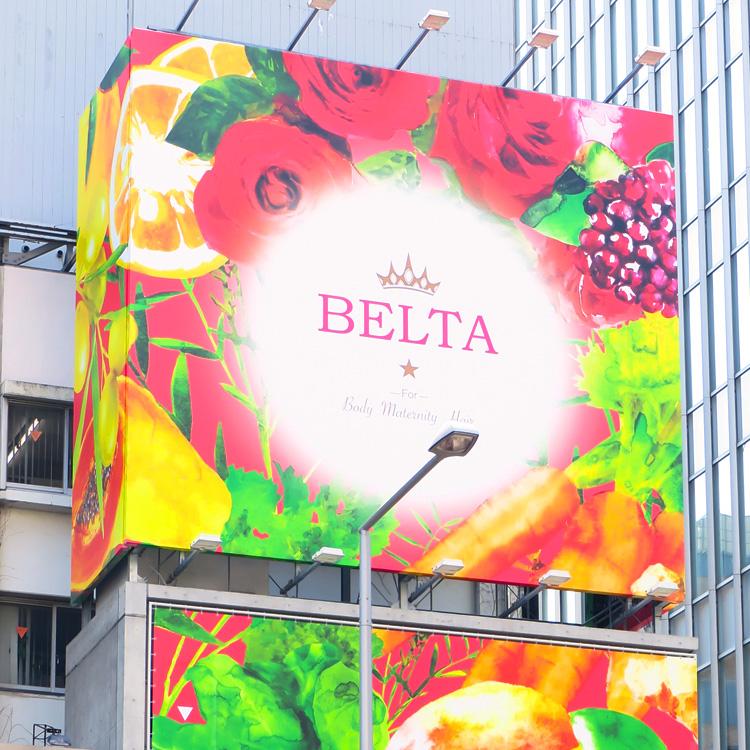 """あなたの""""なりたい""""に近づける!ポップアップショップ「BELTA CAFE」本日より3日間限定オープン!@ZeroBase表参道"""
