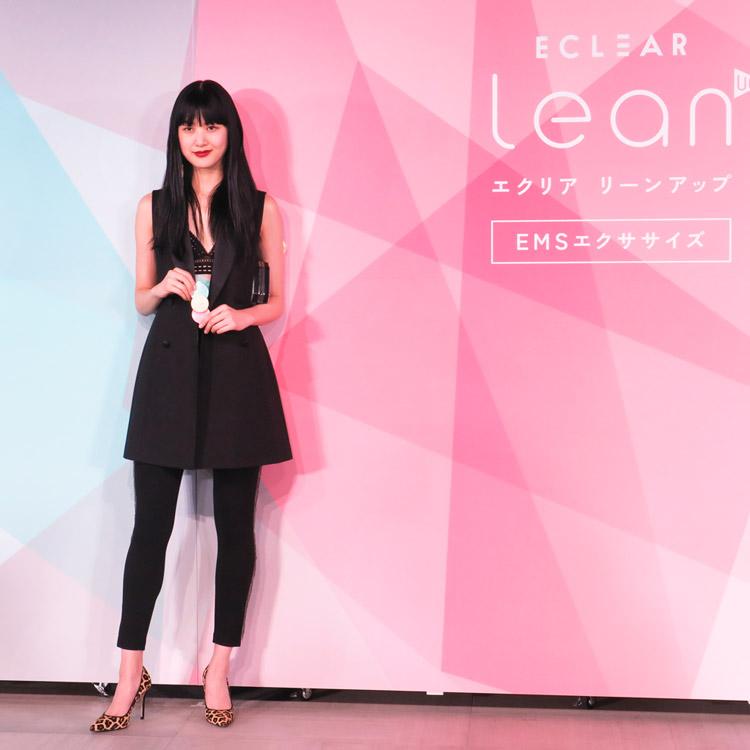 世界的モデル新井貴子登場!大人女性の理想ボディ「細くしなやかな身体」をつくる新製品発売