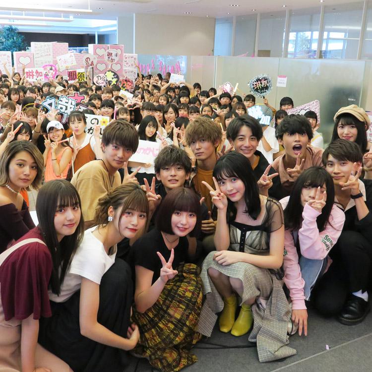 女子高生の美意識を大人が応援!資生堂「POSME学園祭」レポート