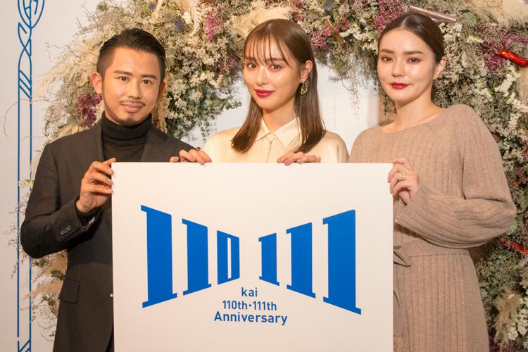 貝印創業110周年記念「KAIの家」ポップアップストアオープン