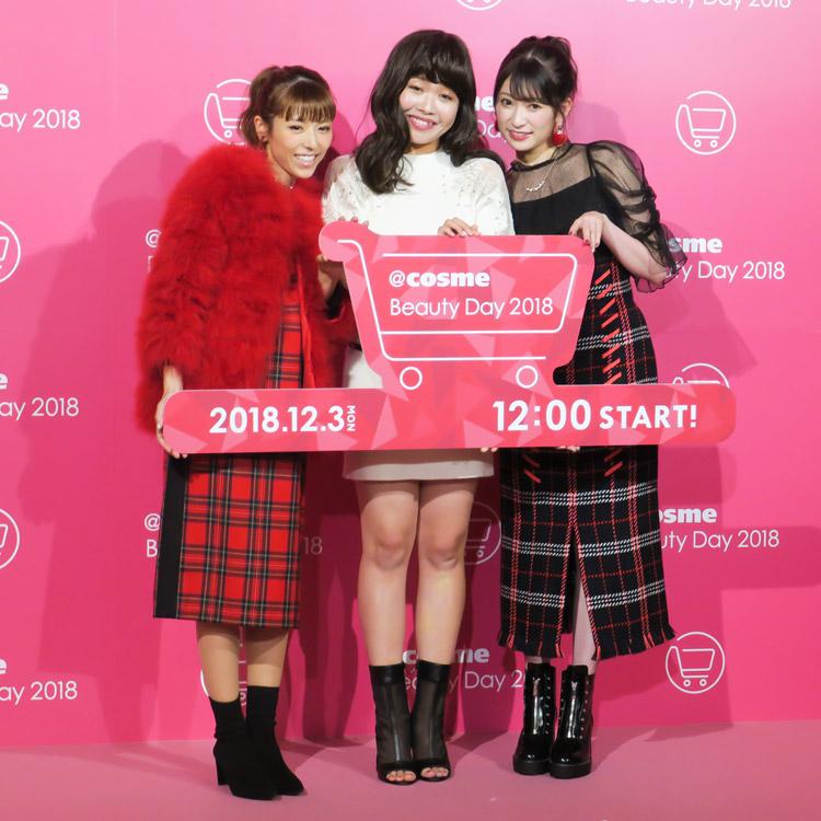 """【12月3日限定】@cosmeが日本最大級の公式通販セール""""1日限りのコスメ祭り""""開催"""