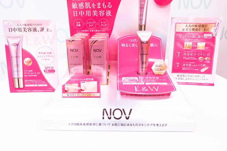 ノブ L&W デイエッセンス UV