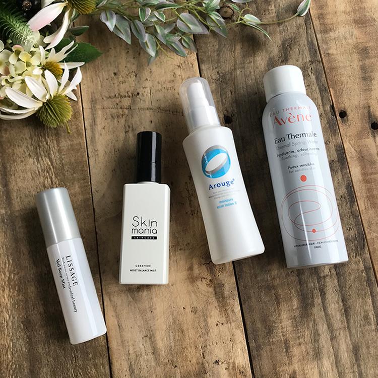 【今こそ見直したい乾燥対策】インナードライを予防するミスト化粧水4選