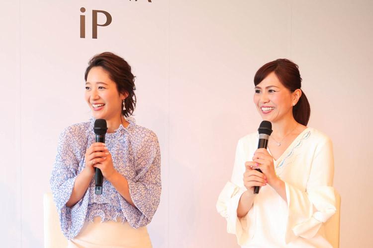 花王「ソフィーナ iP」主催トークイベント
