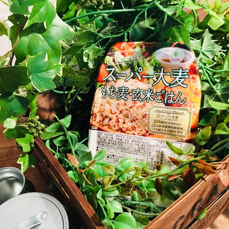 城北麺工_スーパー大麦-もち麦-玄米-ごはん