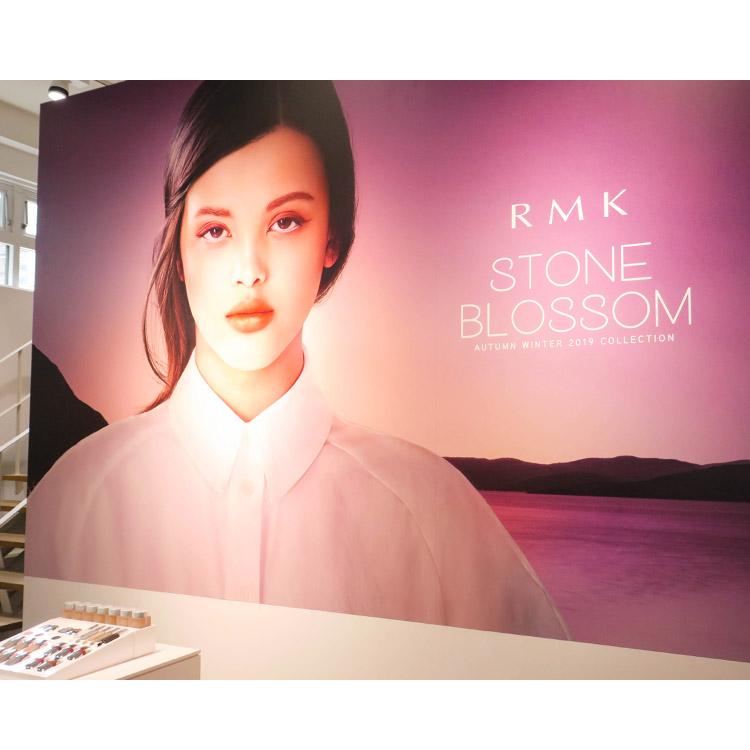 """RMK2019秋冬速報!強く芯のある光を放つ""""STONE BLOSSOM""""コレクション【2019年8月2日(金) 一部数量限定発売】"""