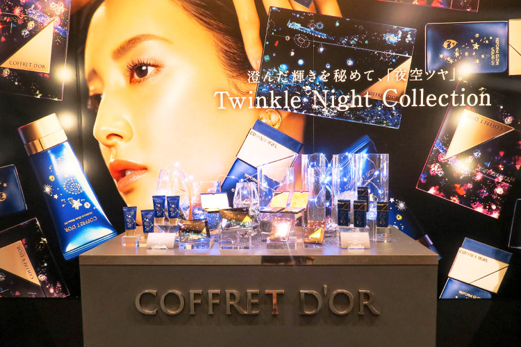 Twinkle Night Collection 数量限定発売