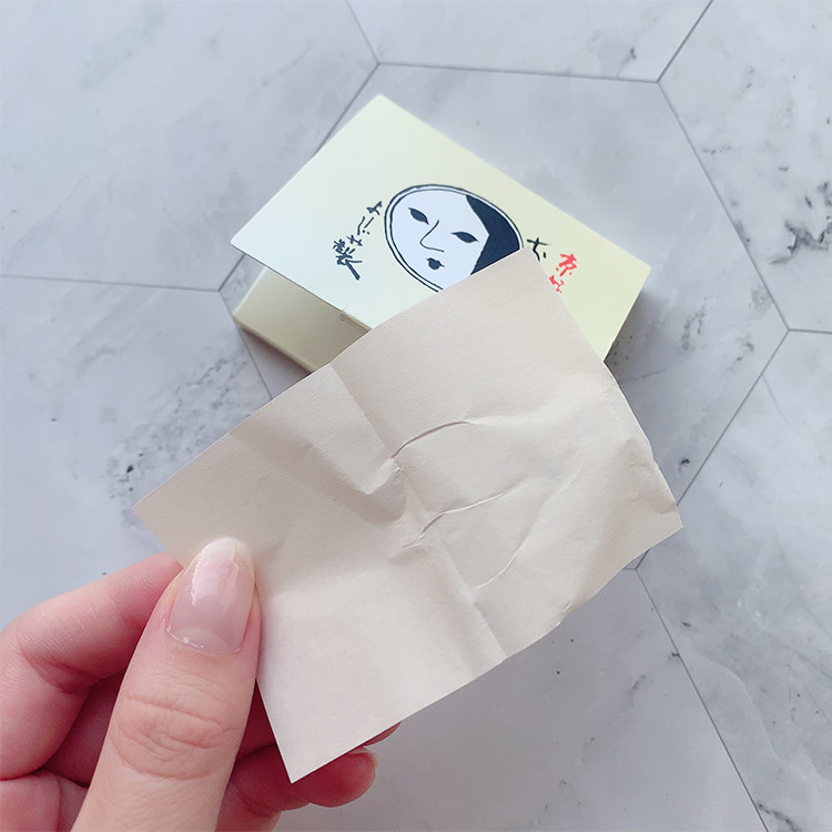 よーじや おしろい紙