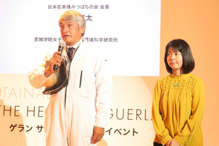 日本在来種みつばち会 会長・藤原誠太さんとその娘で、宮城学院女子大学 生活環境科学研究所 ミツバチ科学研究部門・藤原愛弓さん
