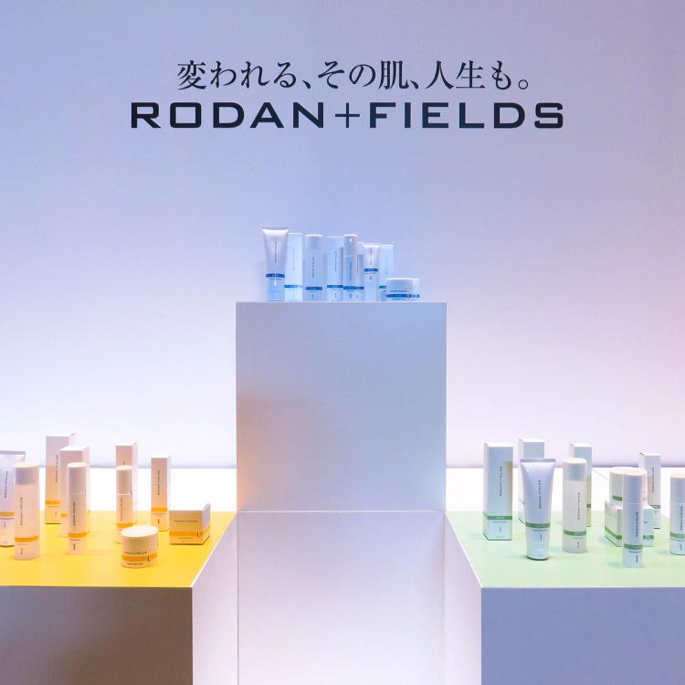 アメリカ発のプレミアムスキンケアブランド『ロダン+フィールズ』、2020年春日本初上陸