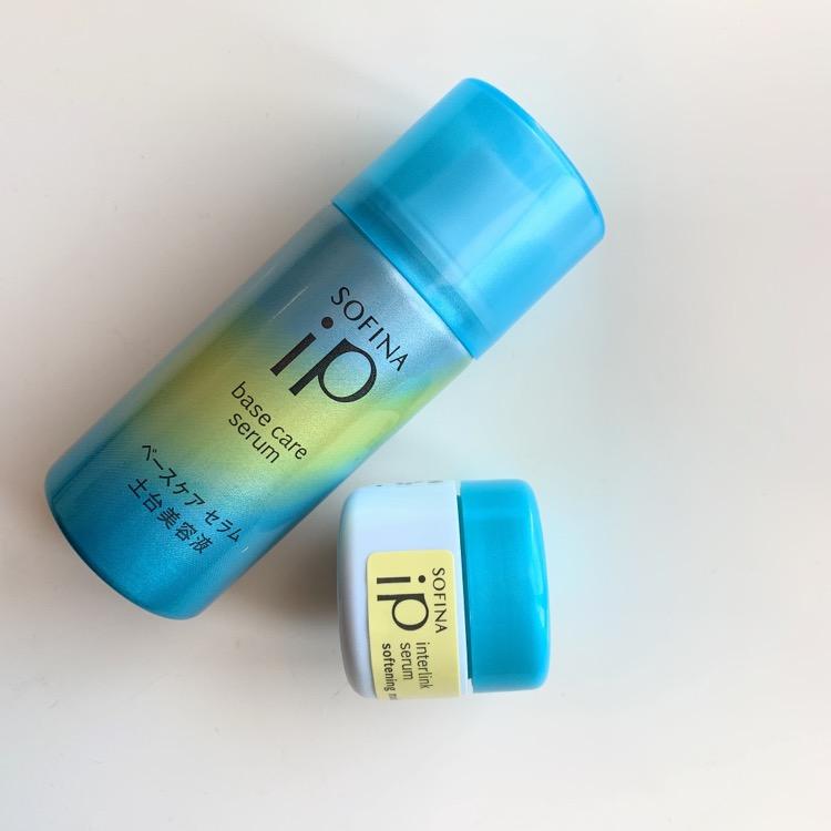 『SOFINA iP』新・ダブル美容液!簡単な2STEPで3種類の美肌へ