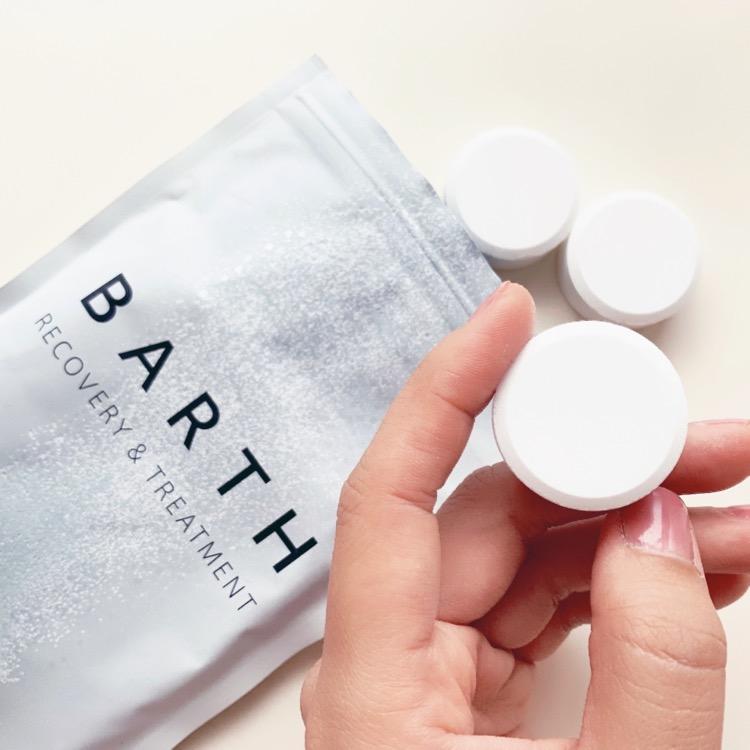 水素浴?炭酸浴?美容マニアが惚れ込む入浴剤