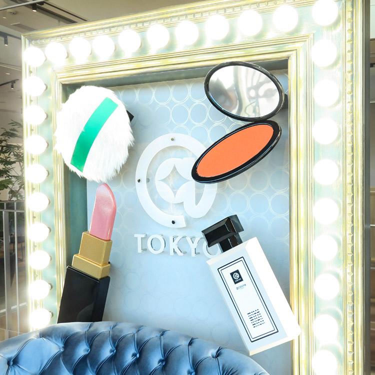 美のテーマパークが原宿駅前に出現!「@cosme TOKYO」本日オープン