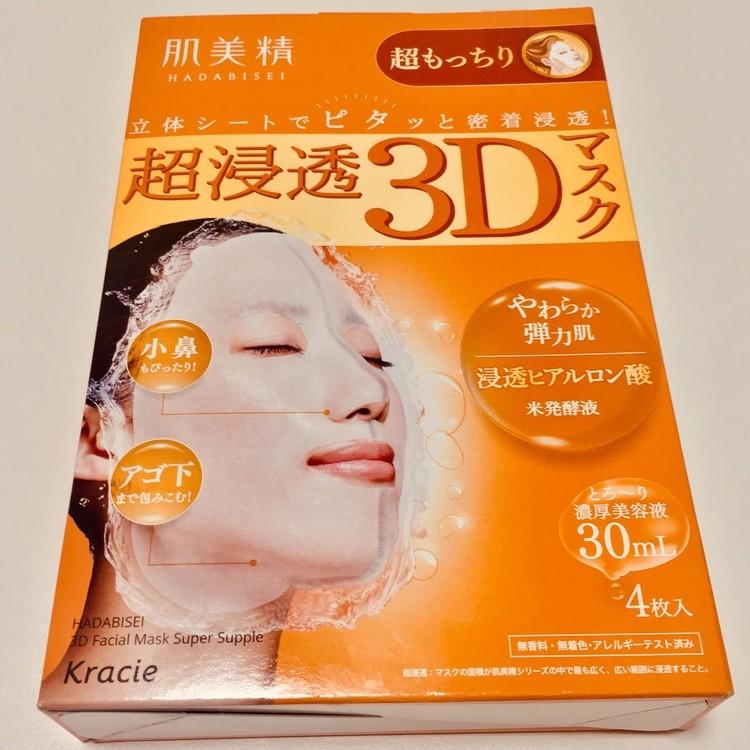 クラシエ 肌美精 超浸透3Dマスク 超もっちり 4枚入り