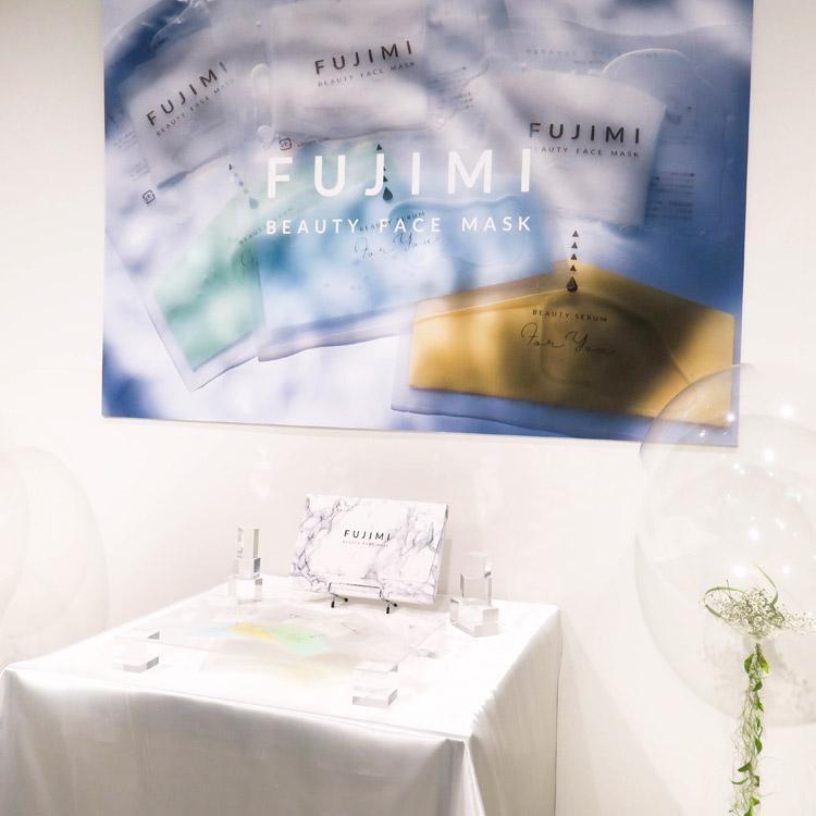 日本初!!肌診断を軸にカスタマイズするスキンケア「FUJIMI BEAUTY FACE MASK」新発売【2020年3月16日】